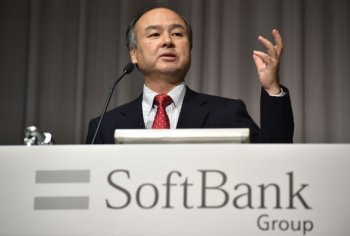Softbank покупает ARM Holdings